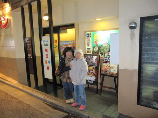焼き肉のサラン 中央通り店