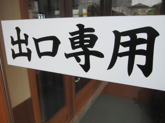 釜揚うどん 丸亀製麺