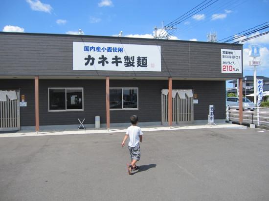 カネキ製麺本郷南方店