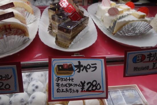 オペラ280円