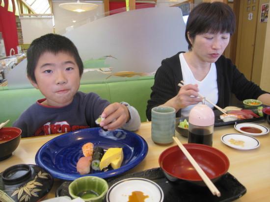 廻る寿司いち元
