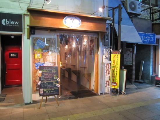 standin bar 南風(nanpu)