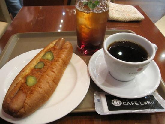 芦屋CAFE LaBo イオン宮崎店(閉店)