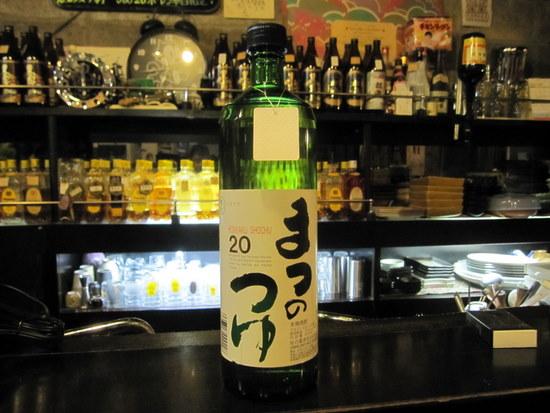 串焼酒場KEN