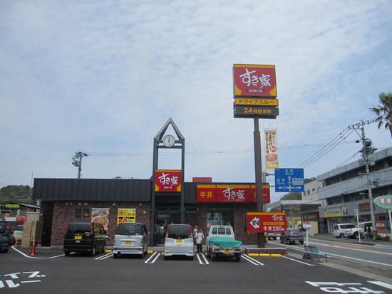 すき家269号宮崎清武店