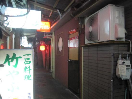 福茶屋(六番街)