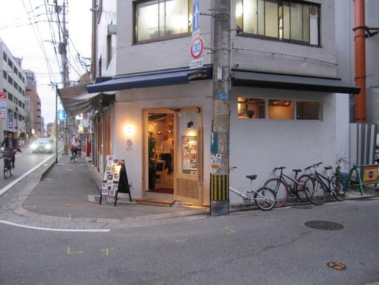 居心地屋 REON 春吉店(福岡市春吉)