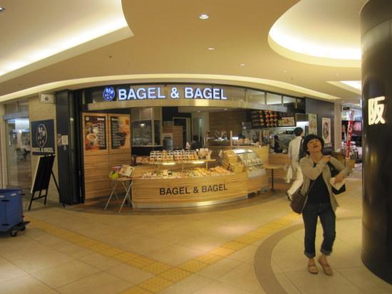 BAGEL&BAGEL(福岡市博多区)