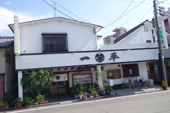 宮崎市おすすめ鮨屋さん