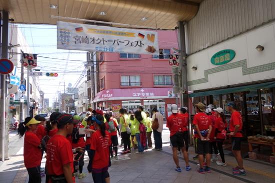 宮崎ピクニックマラソンスタート