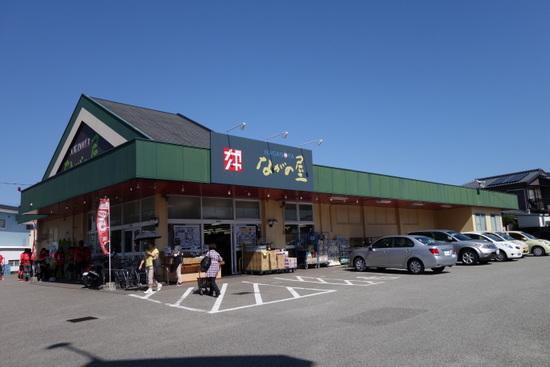ながの屋大塚東店