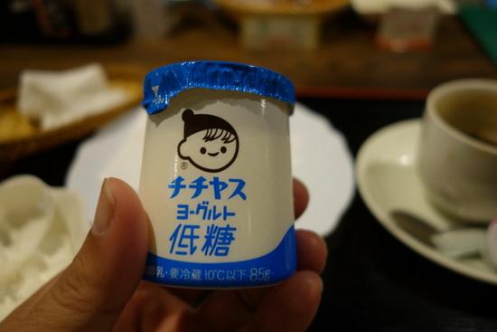 チチヤスヨーグルト低糖