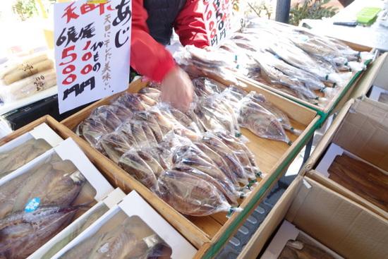 くろき海産(高鍋温泉 めいりんの湯前)
