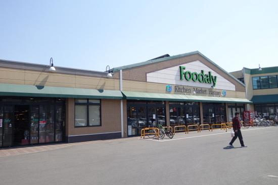 フーデリー Foodaly 霧島店