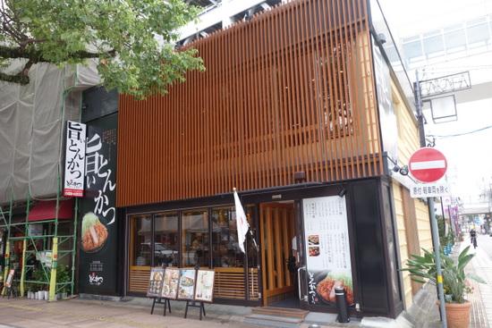 とんかつらくい高千穂通デパート前店