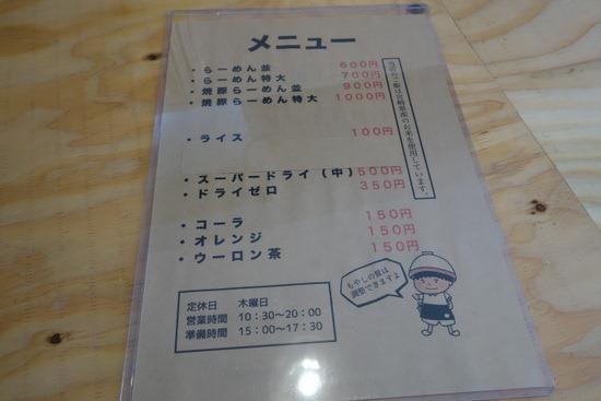 DSC07570