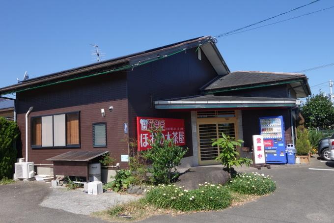 洋食堂ほおの木茶屋