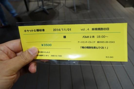 DSC08158