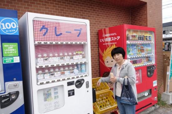 ブックオフ宮崎駅東口店近くのクレープの自動販売機
