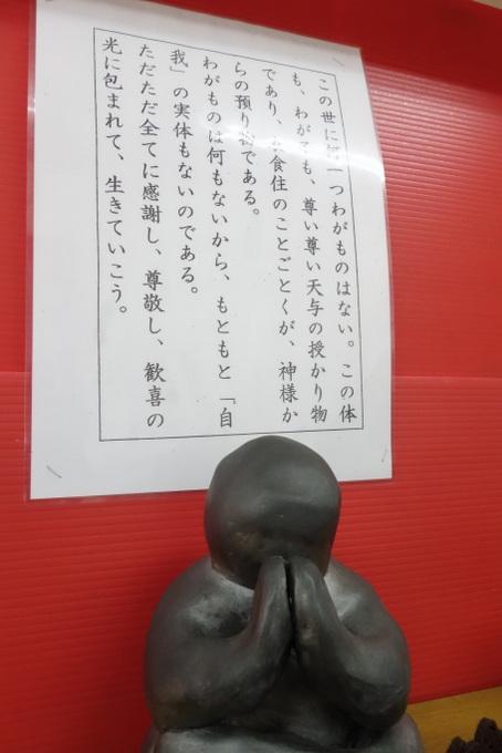 ラーメンつけ麺○○商店