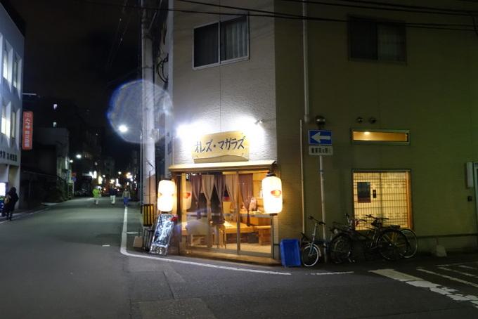 オレズ・マガラズ須崎店