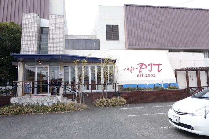 cafe PIT