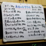 けご2の14(福岡市中央区警固)
