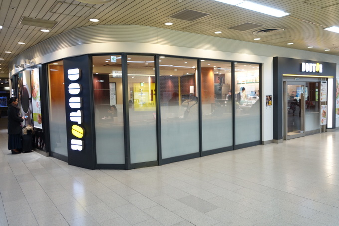 ドトールコーヒーショップ 天神駅店