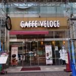 カフェベローチェ博多大博通り店(福岡市)