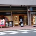 はかた市 祇園店(福岡市)