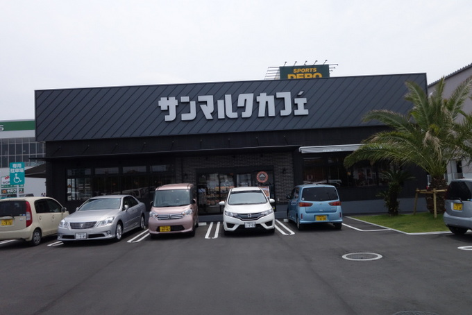 サンマルクカフェ ニトリモール宮崎店