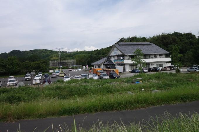 道の駅たかおか「ビタミン館」