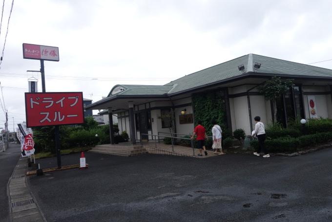 とんかつ浜勝 宮崎恒久店
