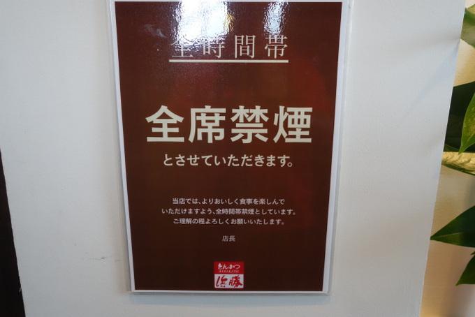 DSC04129