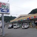 スーパーサングリーンごとう のパン(高千穂町)