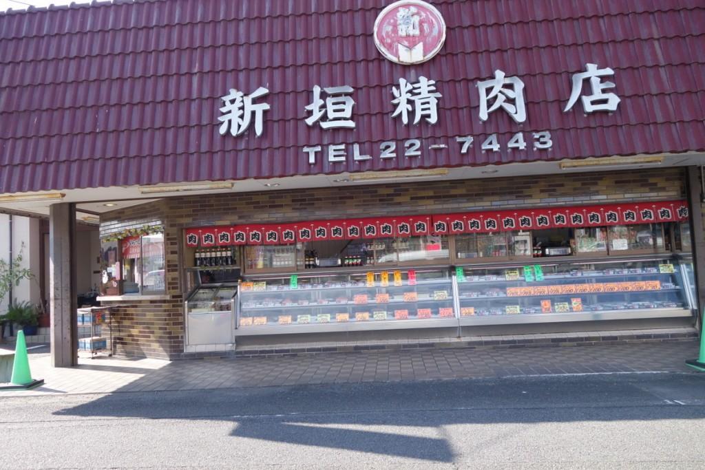 宮崎市新垣精肉店