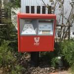 ケーキファクトリー スイートアリス宮崎駅東口店