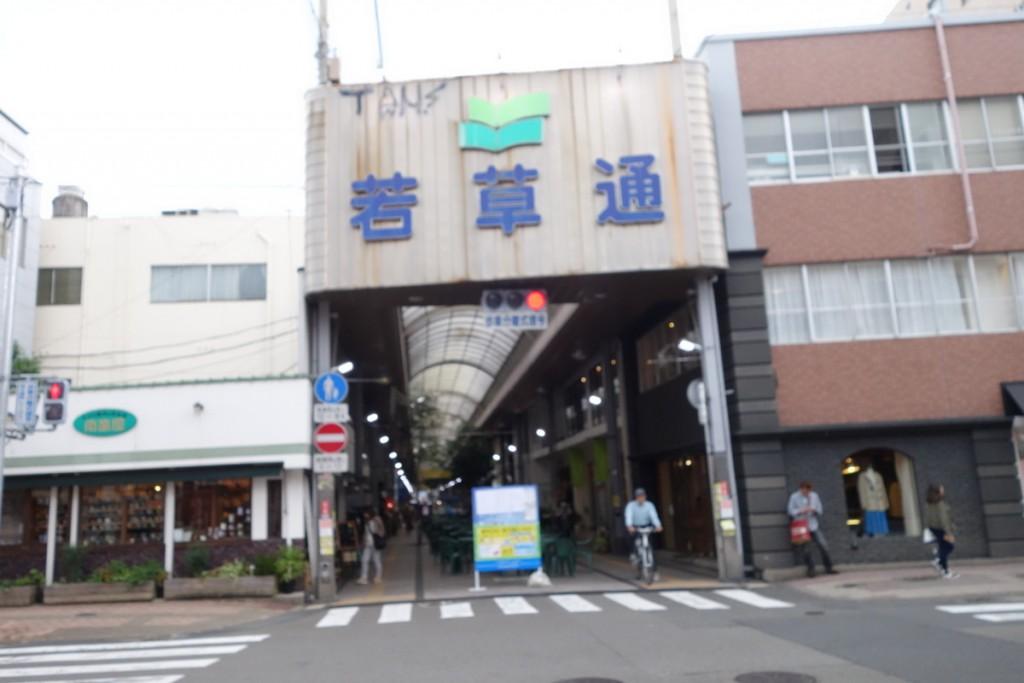 宮崎オクトーバーフェスト(秋の収穫祭in若草通り)