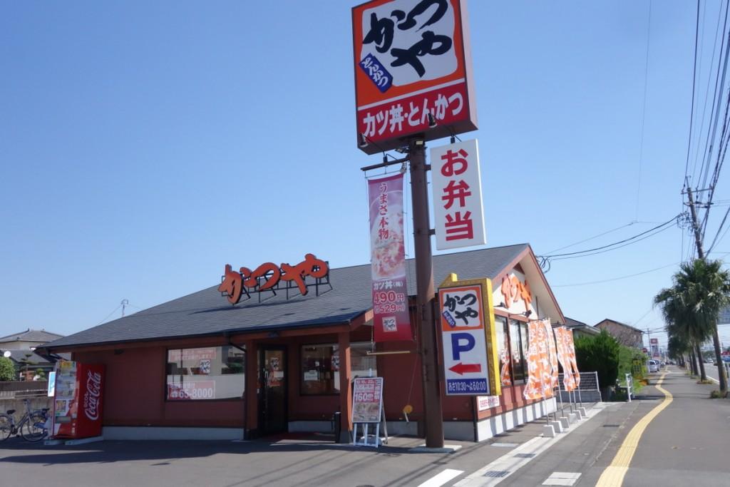 かつや 宮崎東大宮店