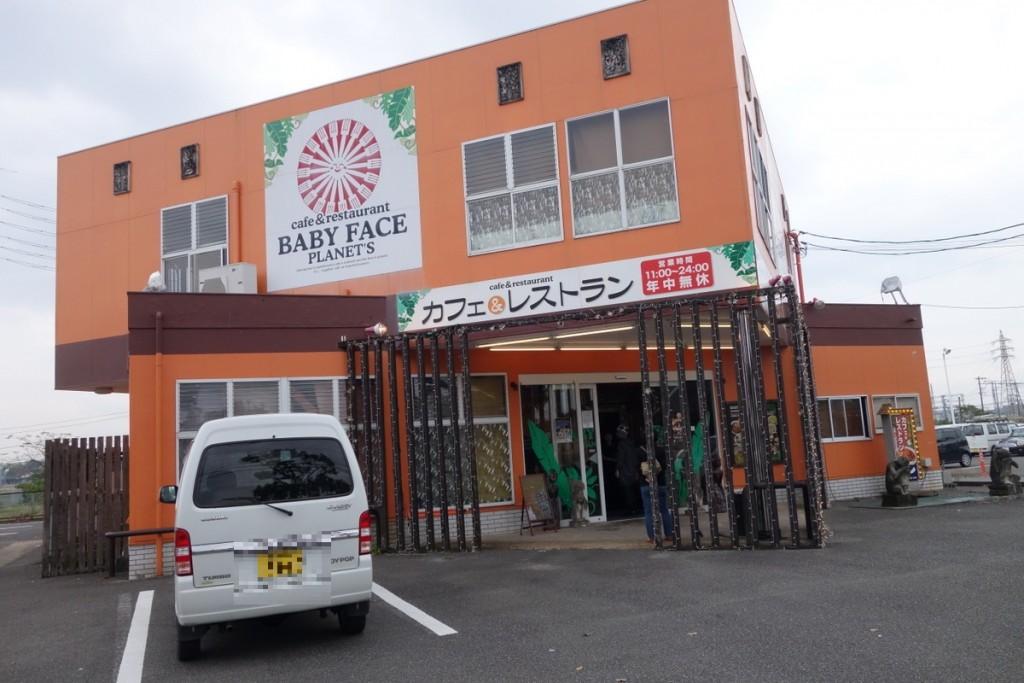 ベビーフェイスプラネッツ 宮崎大島店