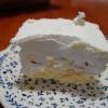 押川春月堂イオン宮崎店 とろける生チーズケーキ
