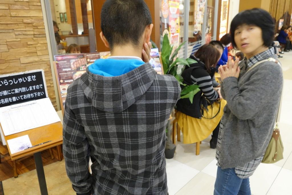 けん イオンモール宮崎店