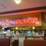 ステーキハウス88(沖縄県那覇市)