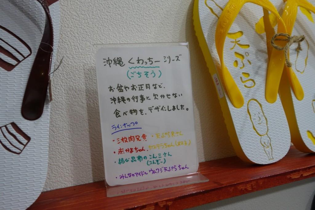 DSC08757