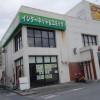 ネットボックス泡瀬店(沖縄県沖縄市)