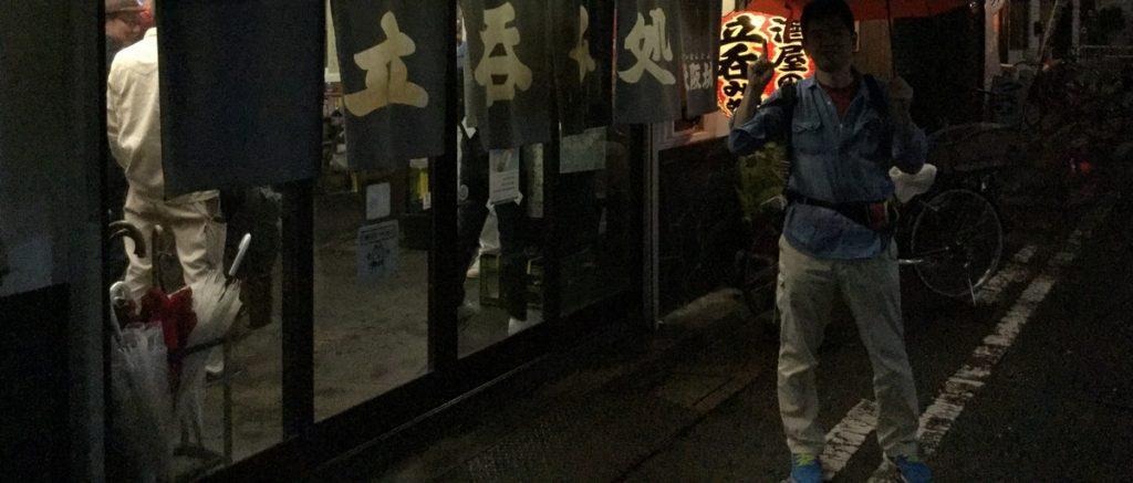 大阪城(だいはんじょう)(大阪府守口市)