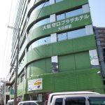 大阪守口プラザホテル 大日駅前