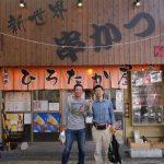 串かつひろたか屋(大阪市浪速区)
