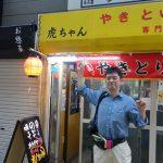やきとり虎ちゃん(大阪市浪速区)