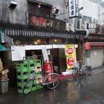 七津屋 京橋店(大阪市都島区)